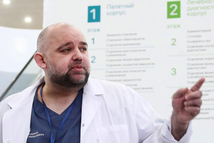 Фото №1 - Главврач Коммунарки пригрозил России скорой вспышкой коронавируса