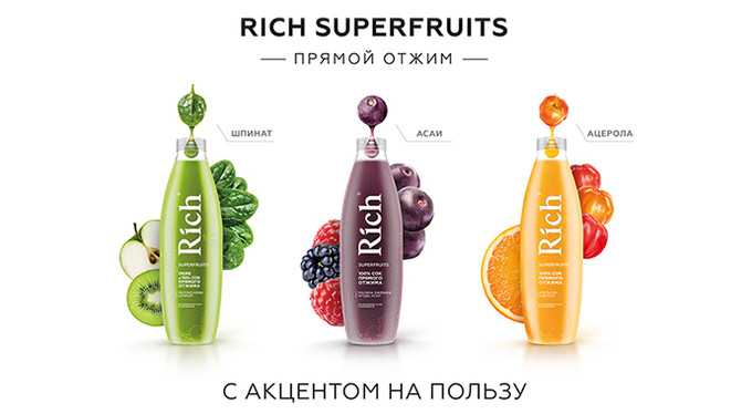 Акцент на пользу: сок прямого отжима холодного хранения от Rich Superfruits