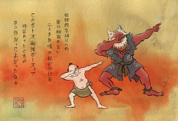 Фото №6 - 11 популярных мемов, нарисованных в стиле японских гравюр