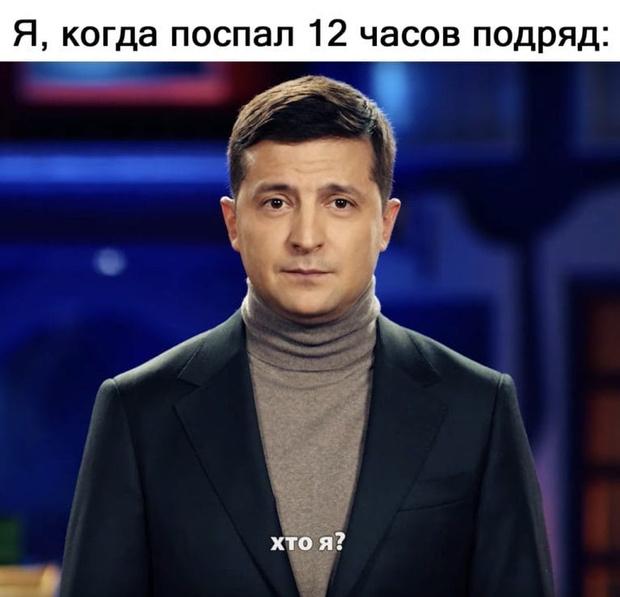 Фото №12 - Гороскоп в мемах: самые угарные предсказания на 14 октября 2020 ✨