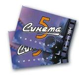 Билеты в кинотеатр «Синема 5»