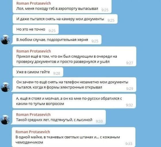 Фото №2 - Реакция соцсетей и политиков на посаженный в Минске самолет с бывшим главредом Nexta