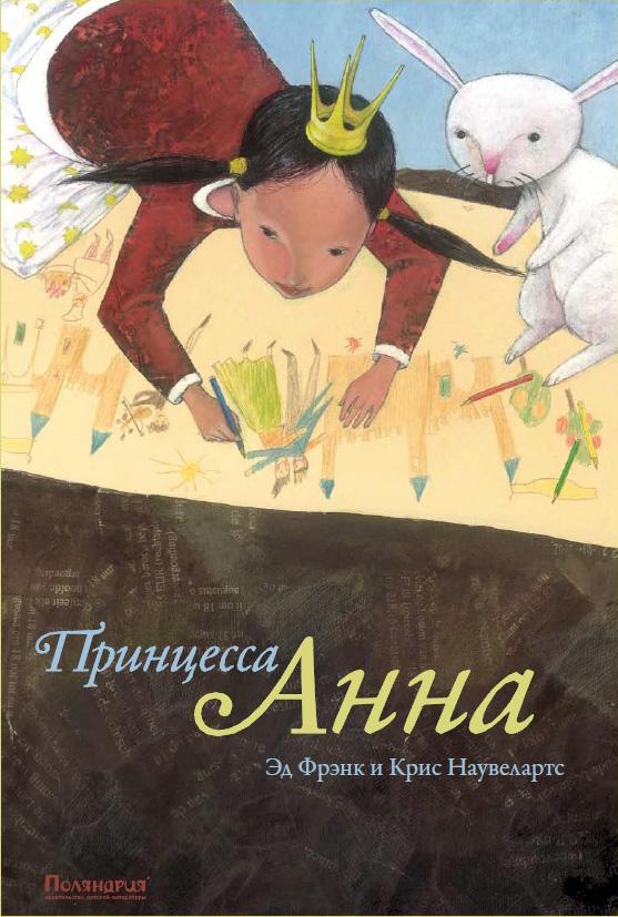 Фото №7 - Недетские вопросы и ответы в детских книгах