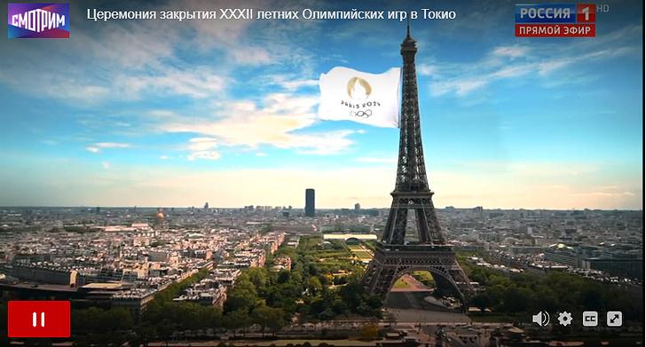 Закрытие Олимпиады 2020 в Токио