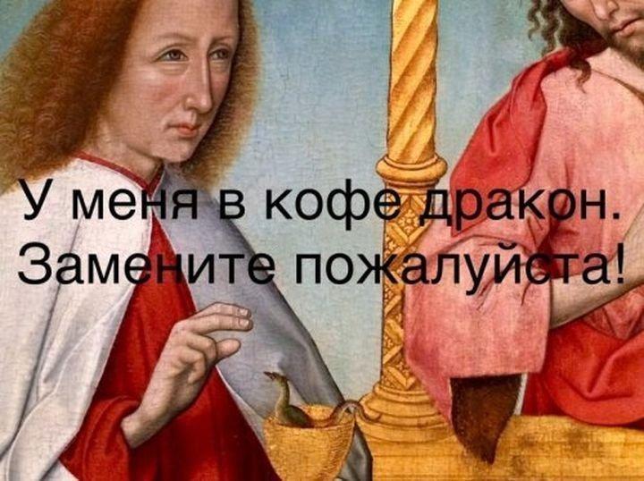 Фото №1 - Продолжаем страдать: 7 самых распространенных заблуждений о жизни в Средневековье