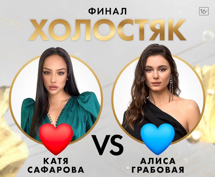 Фото №1 - Неожиданный финал: Тимати выбрал победительницу шоу «Холостяк»