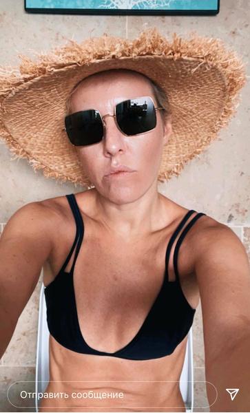Ксения Собчак: фото, инстаграм, интервью, киркоров, бузова, похудела