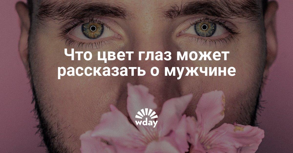 ТОП-10 Аниме парни с черными глазами