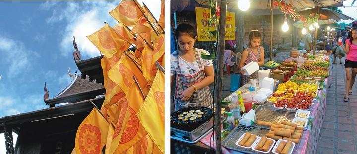 Вегетарианский фестиваль превращает постные дни в настоящую феерию, праздник сопереживания всему живому.