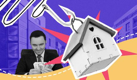 Крекс! Пекс! Фейк! Как распознать ложные объявления о продаже недвижимости