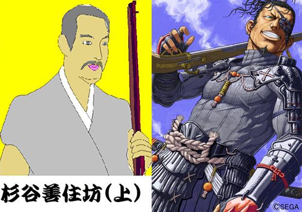 Фото №3 - Самые известные ниндзя в истории