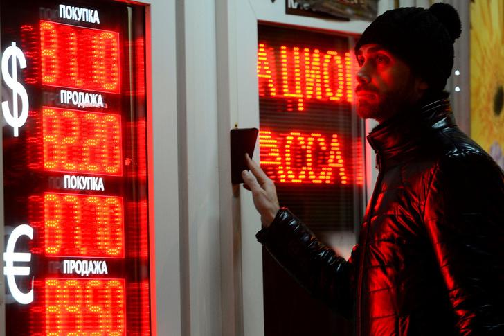 Фото №6 - 8 запрещенных в России вещей, которые нужно немедленно разрешить