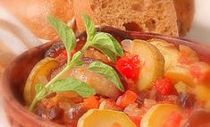 Рататуй (овощное рагу)