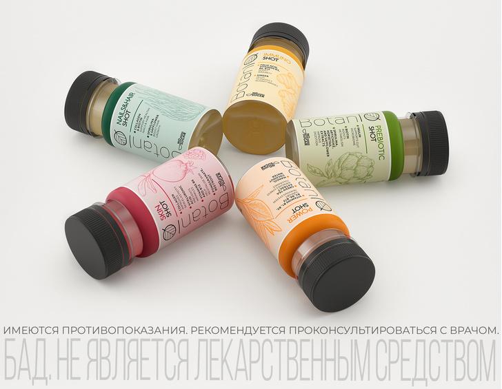 Фото №1 - Красота, здоровье, гармония: функциональные продукты BotanIQ впервые в России