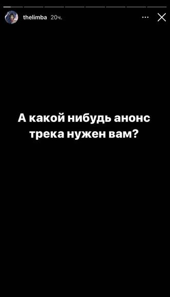 Фото №3 - Анастасия Решетова и The Limba записали совместный трек?