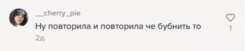 Фото №4 - Упс: Катю Адушкину обвинили в копировании Дины Саевой