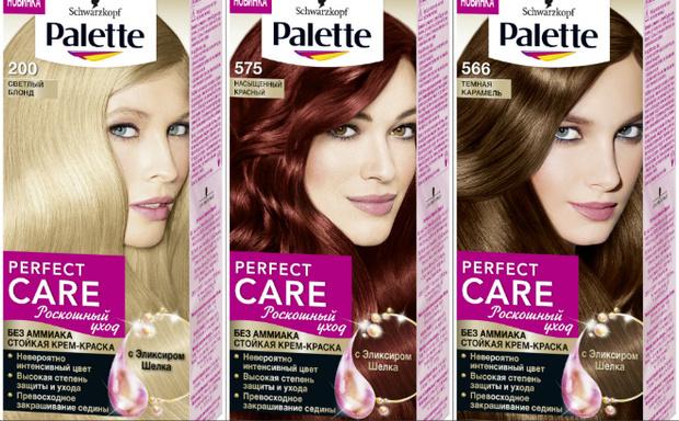 Palette, Perfect Care, «Роскошный уход»