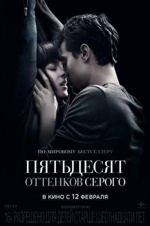 Фото №1 - 5 фильмов, под которые классно целоваться 😘