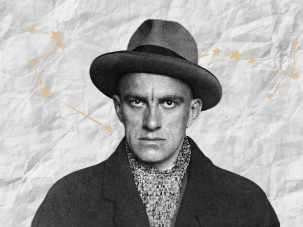 Фото №8 - Литературный гороскоп: какой ты русский писатель по знаку зодиака ✨