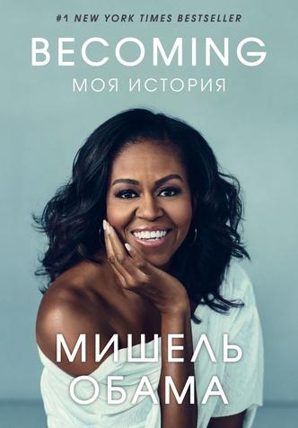 Фото №4 - Внеклассное чтение: любимые книги Лизы Дидковской