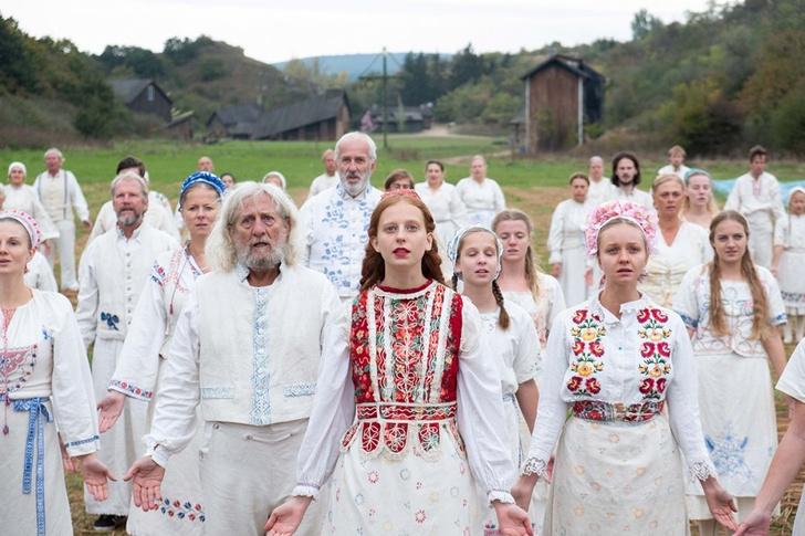 Фото №2 - Гадания на праздник Ивана Купала: узнай, когда ты встретишь свою любовь