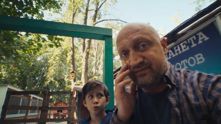 Фото №8 - Гоша Куценко понял, как сделать из сына настоящего мужика