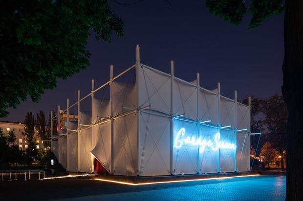 Фото №3 - Стартовал конкурс на создание архитектурной концепции Garage Screen