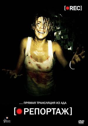 Фото №7 - 10 крутых фильмов, которые никто не смотрит дважды (потому что очень страшно!) ☠