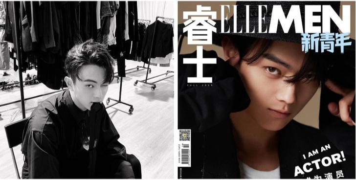 Фото №3 - Выбор нетизенов: топ-100 самых красивых азиатских мужчин. Часть 5
