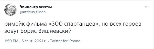 Фото №6 - Лучшие шутки и мемы про двойников депутата Бориса Вишневского
