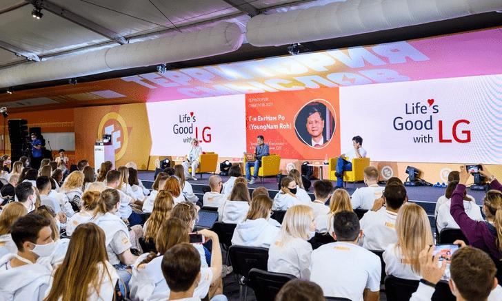Фото №2 - «Работать в России»: история любви LG Electronics и Всероссийского молодежного форума «Территория смыслов» 😎