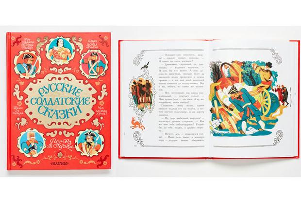 Фото №8 - Самые интересные детские книги о Великой отечественной войне
