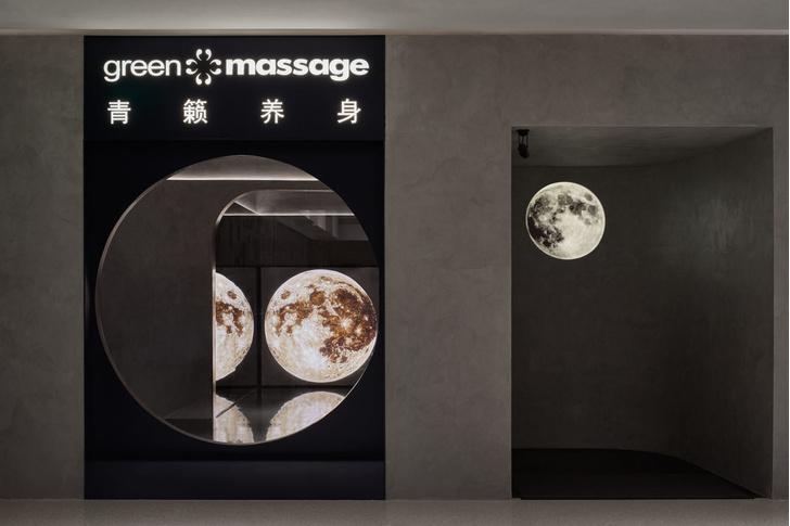 Фото №9 - Лунная призма: спа-центр в Шанхае