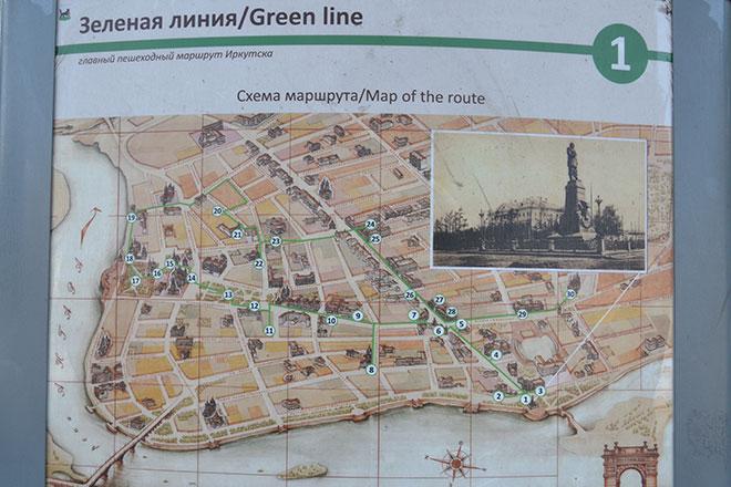Фото №2 - Иркутск и зеленая линия: знакомимся с городом