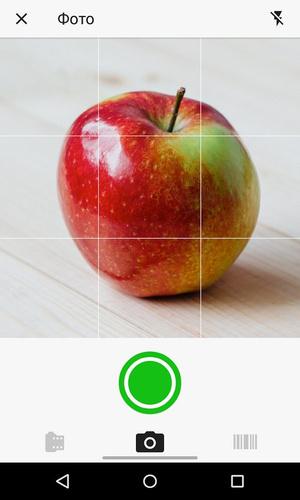 Фото №4 - 3 приложения для подсчета калорий, которые помогут тебе похудеть