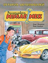 Фото №4 - Детские книжки для души