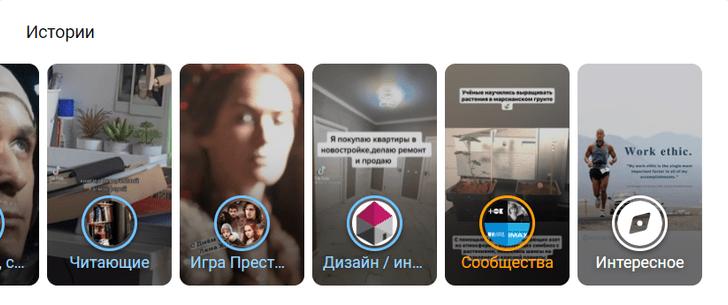 Фото №21 - История ВКонтакте в картинках и мемах