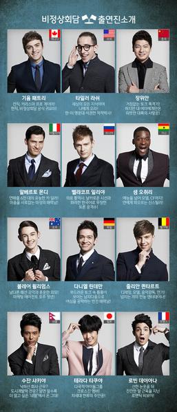 Фото №12 - 10 самых крутых телешоу Кореи 🤩