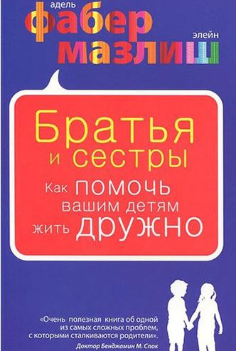 Фото №15 - Что почитать беременной: 25 полезных книг о беременности, родах и младенцах