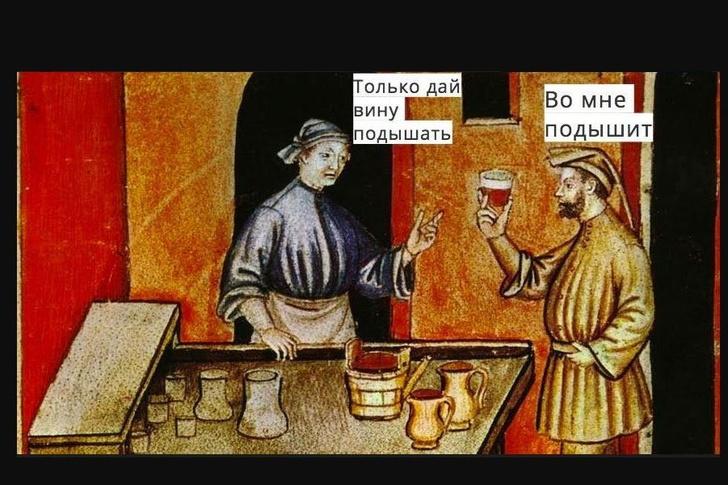 Фото №2 - Продолжаем страдать: 7 самых распространенных заблуждений о жизни в Средневековье