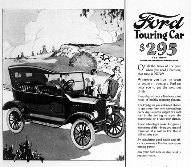 Фото №5 - 5 причин сказать Генри Форду спасибо за то, что он сделал твою жизнь лучше