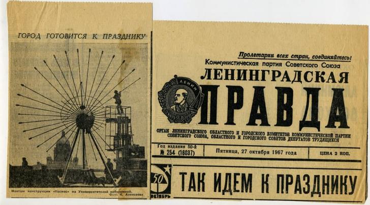 Фото №3 - Московский Кремль мог быть другим