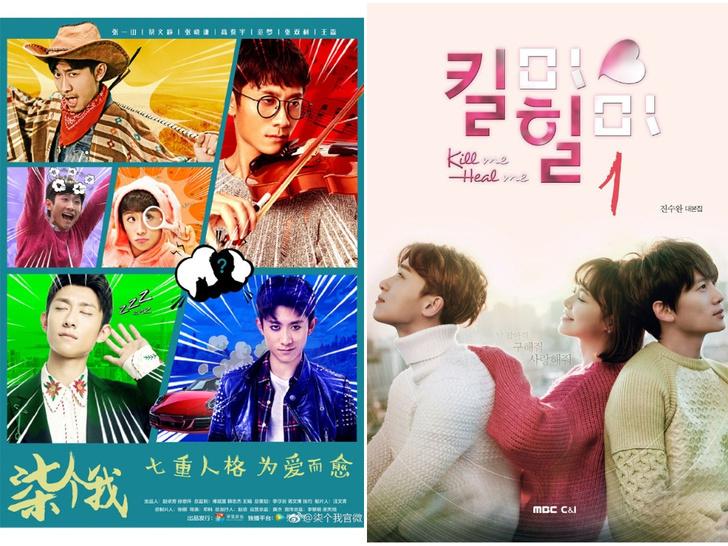 Фото №8 - 10 лучших китайских ремейков корейских дорам