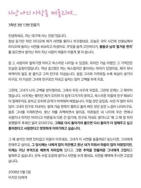Фото №1 - Душераздирающие воспоминания мемберов BTS о своих прошлых отношениях 💔