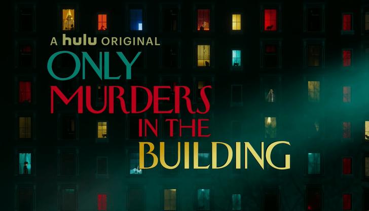 Фото №1 - Каким будет новый сериал «Убийства в одном здании» с Селеной Гомес?