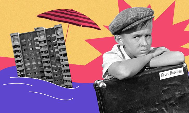 Фото №2 - «А квартиру оставьте»: можно ли сохранить ипотечное жилье при банкротстве?