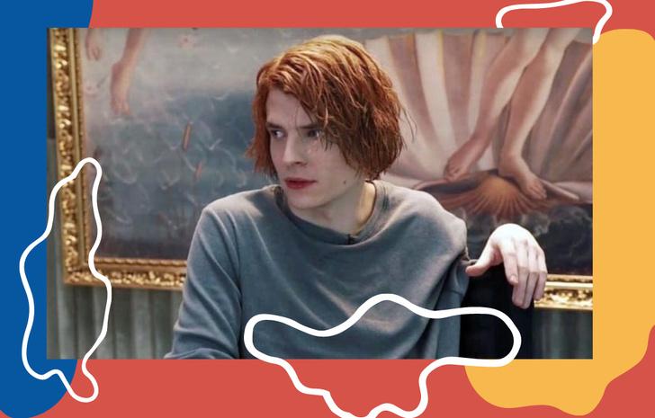 Фото №2 - Анкета для друзей: актер Сергей Горошко— про творчество, любовь и фруктовый лед