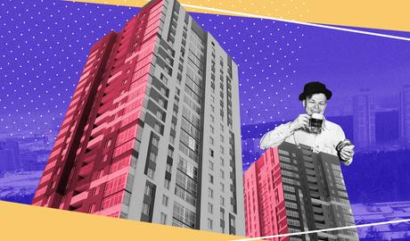 ЖК «Дома на Мостовой»: недорогие квартиры, пивзавод напротив и частный сектор вокруг