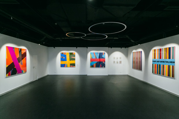 Фото №1 - В Москва-Сити открылась галерея Ilona-K Artspace