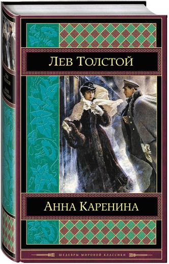 книги о запретной любви